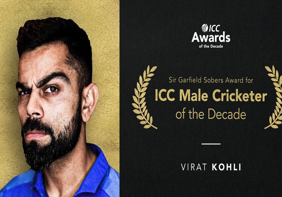 विराट कोहली बने दशकको उत्कृष्ट क्रिकेट खेलाडी