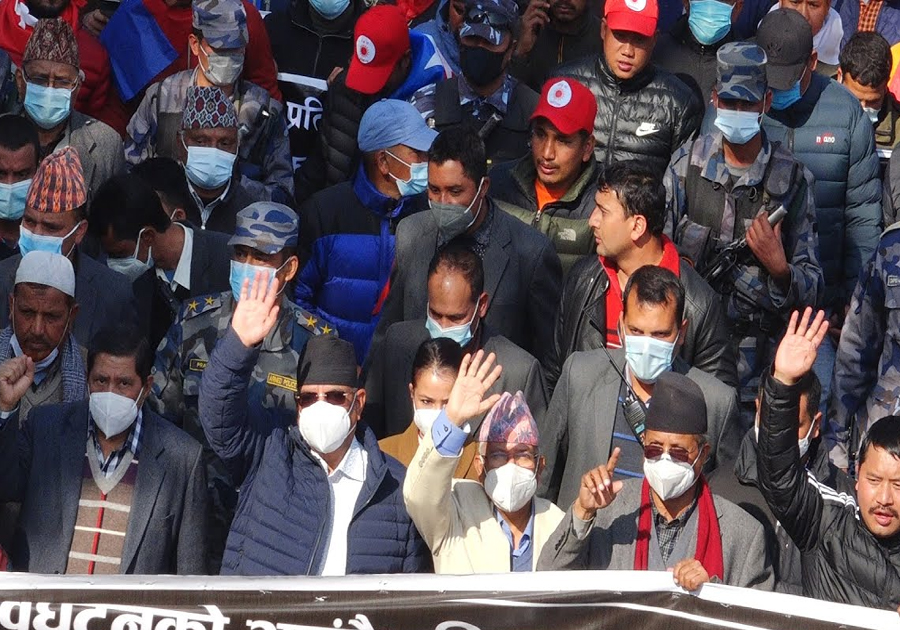 दाहाल–नेपाल समुहको शक्ति प्रदर्शन, नौ ठाउँबाट जुलुस निकालिने