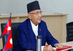 नेकपा संसदीय दलको बैठक सम्पन्न, ११५ सांसद उपस्थित भएको दाबी
