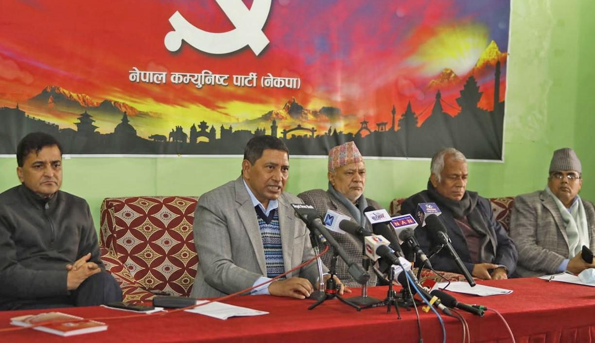 नेकपा प्रचण्ड-माधव समुुहद्धारा फागुन ५ गते देखि चौथो चरणको आन्दोलन घोषणा