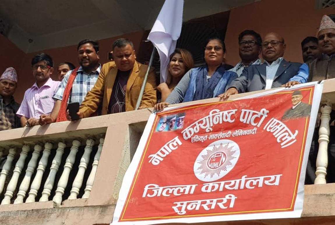 सुनसरीमा नेपाल समूहका नेताले राखेको बोर्ड ओली समूहका नेताले हटाइदिए