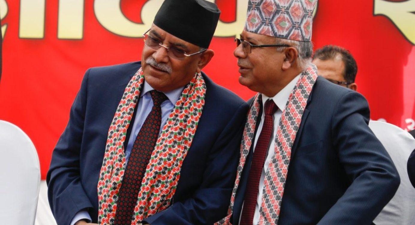 नेकपा ओली समुुहका ७ नेता कारबाहीमा