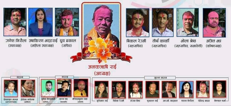 नेपाल पत्रकार महासंघ सुनसरीको शाखामा राईको प्यानलैै विजयी