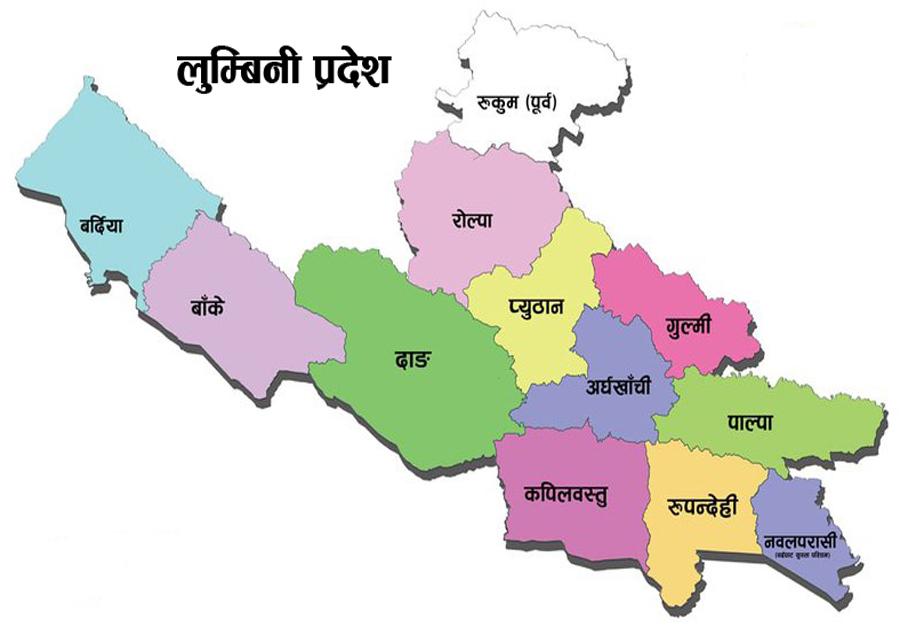 लुम्बिनी प्रदेशको नीति तथा कार्यक्रम बहुमतले पारित