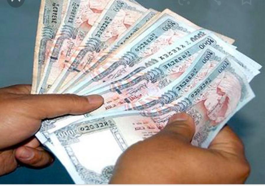 कर्णालीमा 'गोठालो भत्ता' मासिक १ हजार भत्ता दिने कार्यक्रम लागू गरिने