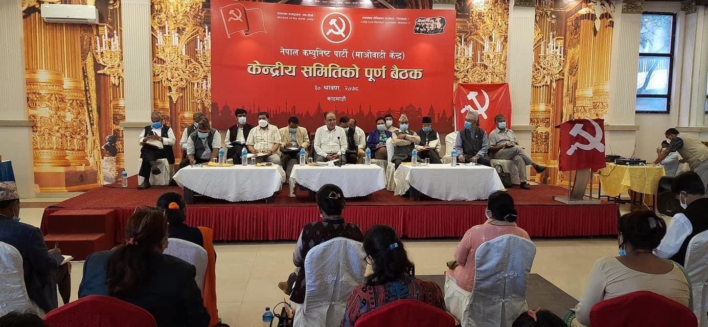 नेकपा माओवादी पार्टीको राष्ट्रिय सम्मेलन पुस ११ गते गर्ने प्रस्ताव