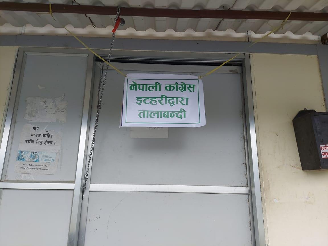 नेपाली काङ्ग्रेसद्धारा इटहरीका मेयरको कार्यकक्षमा तालाबन्दी, मेयर चौधरीलाई उपमहानगर प्रवेशमा रोक