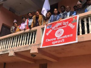 नेकपा एमाले सुनसरीमा विवाद: जेठ २ मा फर्किन नसक्ने भण्डारी नेतृत्व कमिटीको ठहर