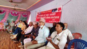 सुनसरीमा निरौलाको अध्यक्षतामा एकीकृत समाजवादी जिल्ला कमिटी गठन